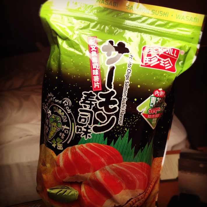 Chips salmon sushi and wasabi flavor - exotic!