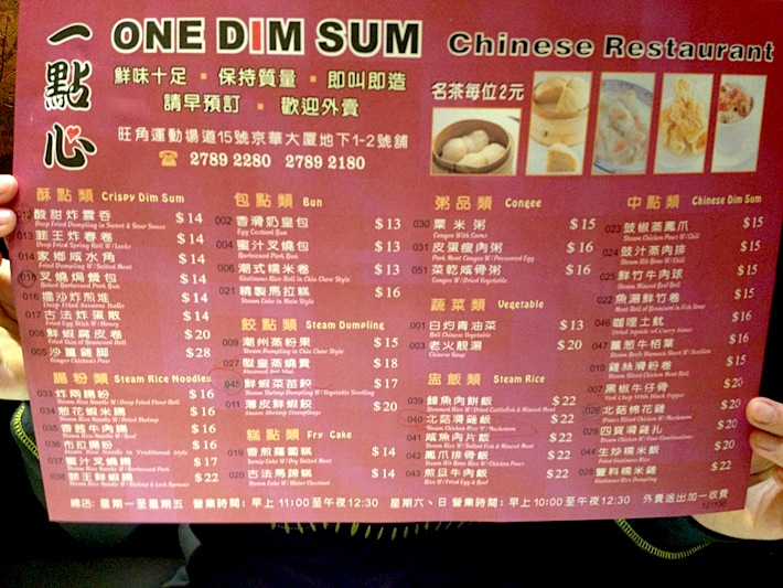 One Dim Sum menu - even the prices make me drool!