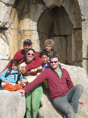 The Nomadic Family in Israel
