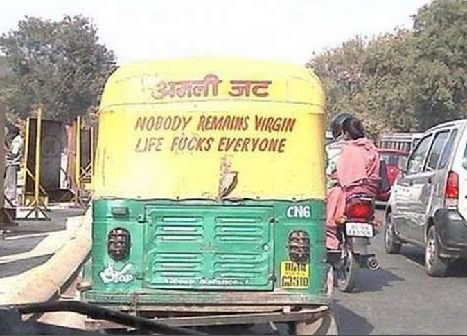 Usual Entertainment In The Roads Of India